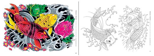 Edizioni 3ntini c unghie e bellezza for Carpa giapponese prezzo
